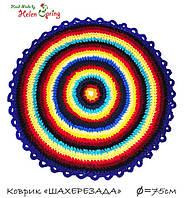 Сказочный коврик Шахерезада, диаметр 77 см