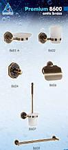 Аксессуары для ванной комнаты BADICO PREMIUM 8600 antic brass