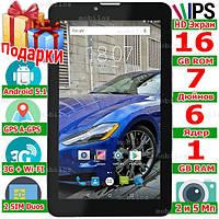 Планшет Телефон Навигатор LENOVO Tab 7 GPS 6 ядер 3 G IPS ОЗУ 1 Gb ROM 16 Gb 2 сим Android 5. 1 Подарки леново
