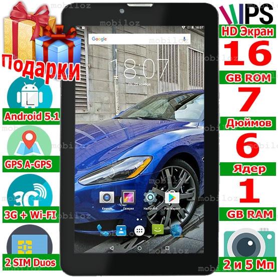 Планшет Телефон Навигатор LENOVO Tab 7 GPS 6 ядер 3 G IPS ОЗУ 1 Gb ROM 16 Gb 2 сим Android 5. 1 Подарки леново - Фактория - персональная техника в Киеве