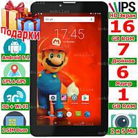 Смартфон 3G Планшет Lenovo Tab 7 GPS 2 сим ОЗУ 1 Гб Flash 16 Гб IPS 2 sim HD 7 дюймов Андроид 5.1 OTG Подарки