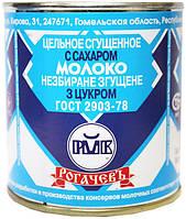 Сгущенное молоко (Белорусь, г.Рогачев) 380 г.