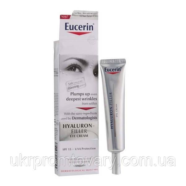 Крем против морщин для кожи вокруг глаз Eucerin Hyaluron Filler Eye Актуальная цена!