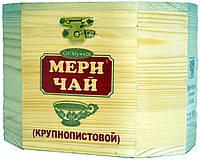 """Чай черный индийский  """"MeriChai"""" 200г 8 гранна """"Асам"""""""