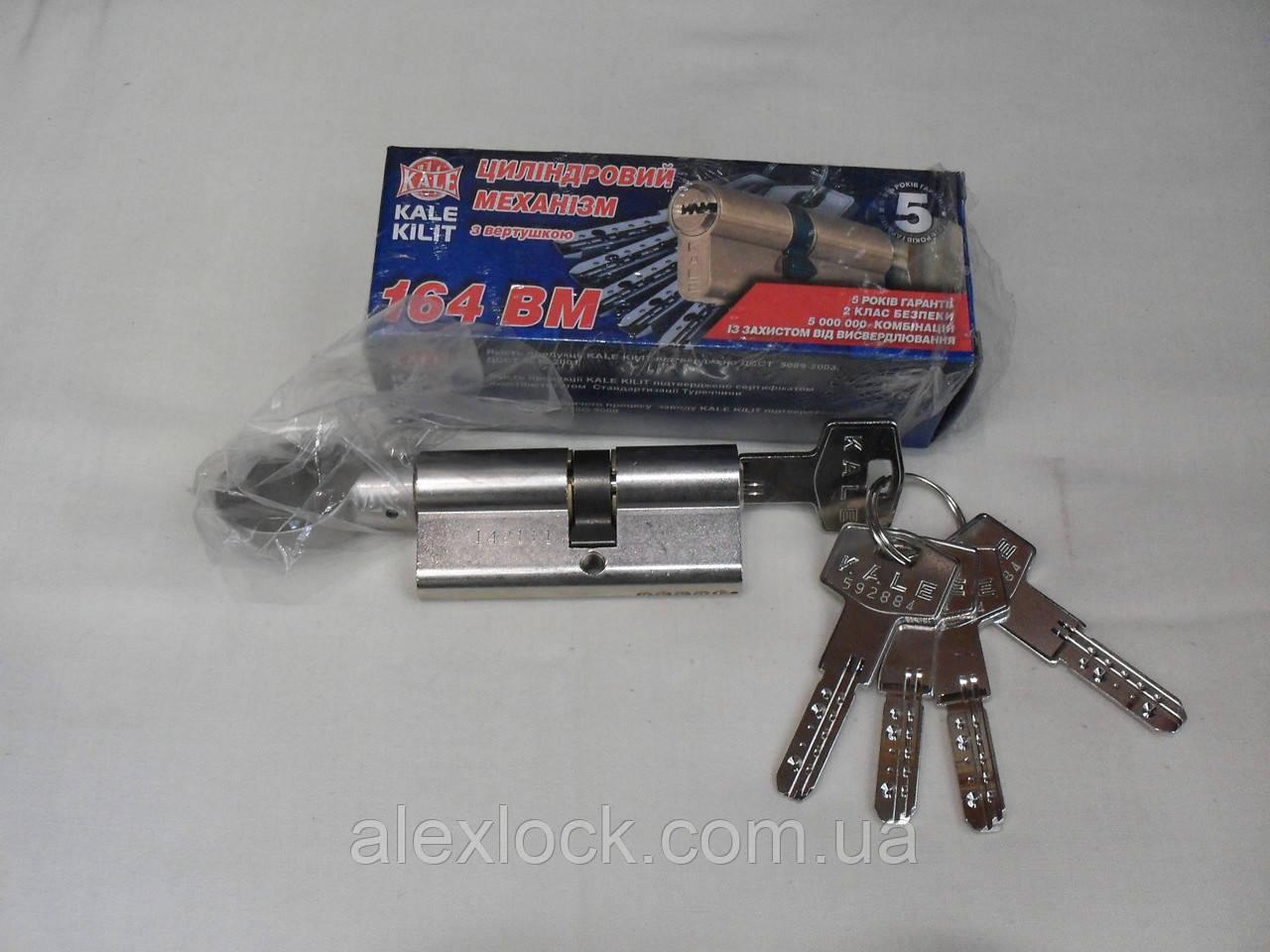 Цилиндровый механизм Kale 164 BM/68mm