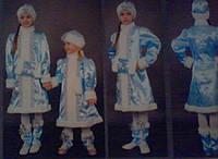 Сказочный новогодний костюм Снегурочка для девочек, р.98-146 возраст 2-13 лет