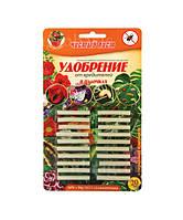 Чистый Лист удобрение-инсектицид в палочках от вредителей 20 шт.