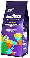 Кофе молотый Lavazza Cereja Passita Brazil 200г.