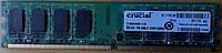 Память DDR2-667 2048MB 2Gb PC2-5300 (Intel/AMD)