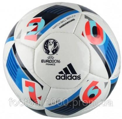 Футбольный мяч Adidas Euro 2016 HardGround AC5424