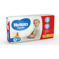 Подгузники Huggies Классические 5 Мега 58 шт.