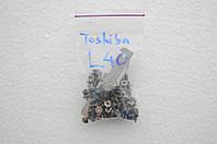 Болтики крепления заклепки Toshiba L40-13G