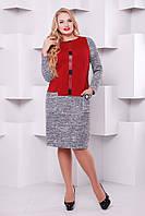 Теплое женское платье  Кэти бордо  52-58 размеры