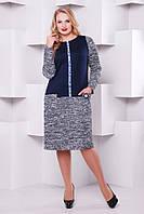 Теплое женское платье  Кэти синее  52-58 размеры