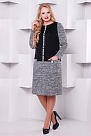 Теплое женское платье  Кэти черное  52-58 размеры