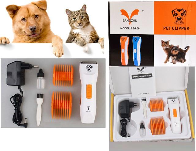 """Аккумуляторная машинка для стрижки кошек и собак """"Pet Clipper BZ-806"""" - Оптово-розничный магазин """"ВИТИРА"""".Учтем интерес каждого. в Одессе"""