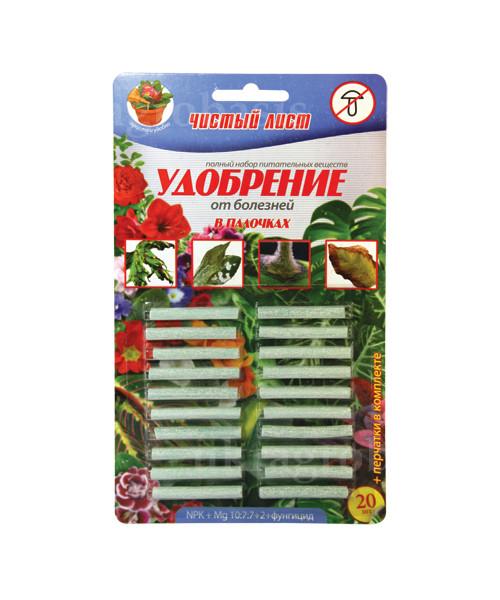 Чистый Лист удобрение-фунгицид в палочках от болезней 20 шт.