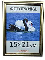 Фоторамка ,пластиковая, А5, 15*21, рамка, для фото, дипломов, сертификатов, грамот, картин,1512-258