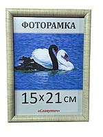 Фоторамка ,пластиковая, А5, 15*21, рамка, для фото, дипломов, сертификатов, грамот, картин,1417-49