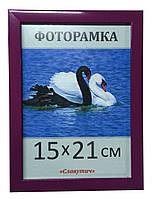 Фоторамка ,пластиковая, А5, 15*21, рамка, для фото, дипломов, сертификатов, грамот, картин, 1611-81