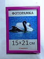 Фоторамка ,пластиковая, А5, 15*21, рамка, для фото, дипломов, сертификатов, грамот, картин, 167-13
