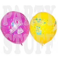 Воздушные шарики Gemar GD-90 пастель С днем рождения , 10' (25 см) 100 шт