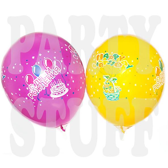 шарики с днем рождения пастель 10 дюймов