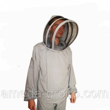 Куртка пчеловода  габардин маска европейского образца, фото 2