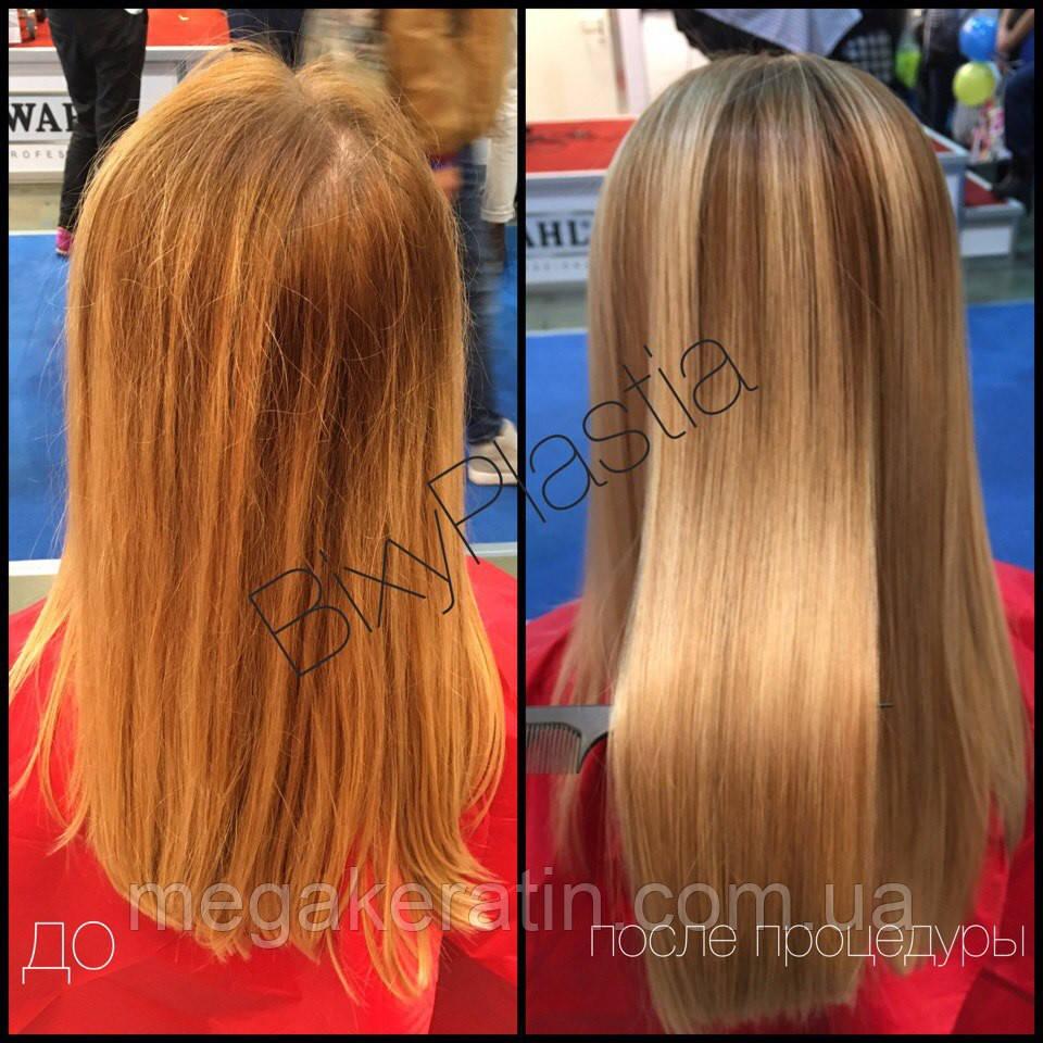 Биксипластия для волос отзывы