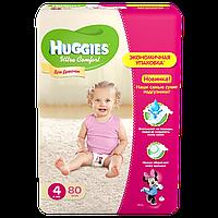 Подгузники Huggies Ultra Comfort для девочек 4 (8-14 кг) 80 шт.
