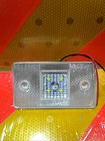 Фонарь габаритный белый светодиод 24V ДК
