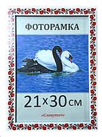 Фоторамка ,пластиковая, А4, 21х30, рамка , для фото, дипломов, сертификатов, грамот, картин,2216-102, фото 1