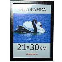 Фоторамка ,пластиковая, А4, 21х30, рамка , для фото, дипломов, сертификатов, грамот, картин, 1611-23, фото 1