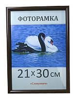 Фоторамка ,пластиковая, А4, 21х30, рамка , для фото, дипломов, сертификатов, грамот, картин,1417-33