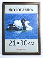 Фоторамка ,пластиковая, А4, 21х30, рамка, для фото, дипломов, сертификатов, грамот, картин,1511-41