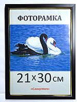 Фоторамка ,пластиковая, А4, 21х30, рамка, для фото, дипломов, сертификатов, грамот, картин, 1511-101