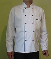 Куртка для повара, китель поварской