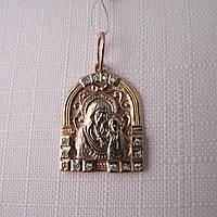 """Золотая Ладанка """"Пресвятая Богородица"""" с  цирконами"""