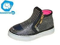 Демисезонные ботинки Clibee,р 26,27,29, фото 1