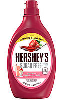 Сироп клубничный Hershey's без сахара