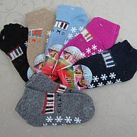 """Носки АНГОРА- махра для детей (тапочки), р-р 6-8 лет (L). """"Шугуан"""". Детские шерстяные носки, носочки для детей, фото 1"""