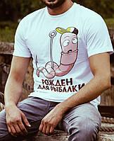 """Мужская футболка """"Рожден для рыбалки"""""""