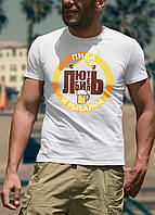 """Мужская футболка """"Любитель пива и рыбалки"""""""