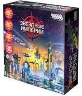 Звёздные империи. Подарочное издание (Star Realms Deluxe Edition)