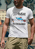 """Мужская футболка """"Рыбак по призванию"""""""