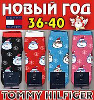 Женские  новогодние носки внутри махра  TOMMY HILFIGER Турция 36-40 размер НГ-47