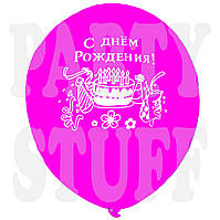 Воздушные шарики Happy Birthday ассорти 12' (30 см), 100 шт, фото 1