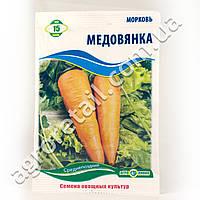 Морковь Медовянка 15 г