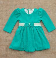 Платье нарядное Красуня д.р. Велюр цвет голубой, бирюзовый  размер 56-68 Бетис