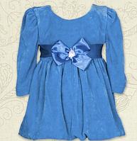 Платье нарядное Красуня д.р. Велюр цвет голубой, бирюзовый  размер 74-92 Бетис